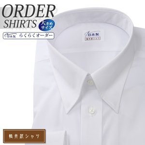 ワイシャツ 大きいサイズ メンズ長袖・半袖 スナップダウン  軽井沢シャツ Y10KZZD15X|plateau-web