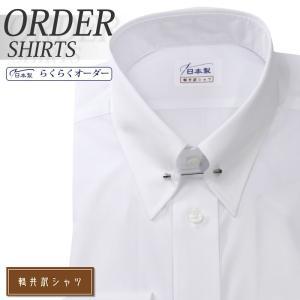 ワイシャツ Yシャツ メンズ長袖・半袖 ピンホールカラー ホワイト 綿ポリ混(100双) 形態安定 軽井沢シャツ Y10KZZP09|plateau-web
