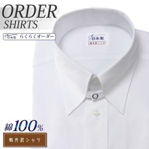 定番白のピンポイントオックスフォードシャツ。衿はタブカラーです。 衿型:63.タブホック 袖:長袖:...