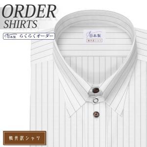 ワイシャツ Yシャツ メンズ長袖・半袖 タブカラー グレーペンシルストライプ 形態安定 軽井沢シャツ Y10KZZT33 plateau-web