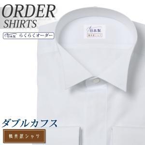 ワイシャツ Yシャツ メンズ長袖・半袖 フォーマル ウイングカラー  軽井沢シャツ Y10KZZW01|plateau-web