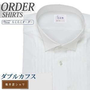 ワイシャツ Yシャツ メンズ長袖・半袖 フォーマル ウィングカラー フロントピンタック仕様 本縫い仕様  軽井沢シャツ Y10KZZW07|plateau-web