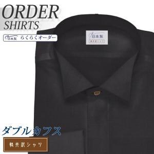 ワイシャツ Yシャツ メンズ長袖・半袖 フォーマル ウィングカラー ダブルカフス ダークブラウン  軽井沢シャツ Y10KZZW13|plateau-web