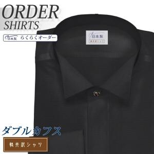 ワイシャツ Yシャツ メンズ長袖・半袖 フォーマル ウィングカラー ダブルカフス ブラック  軽井沢シャツ Y10KZZW14|plateau-web