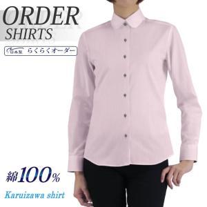 レディースシャツ らくらくオーダー 綿100% 軽井沢シャツ Y30KZA462 plateau-web