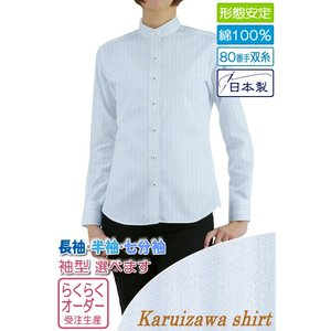 レディスシャツ長袖・七分袖・半袖純綿 形態安定 スタンドカラー 軽井沢シャツ Y30KZA572|plateau-web
