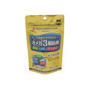 オメガ3脂肪酸 62球