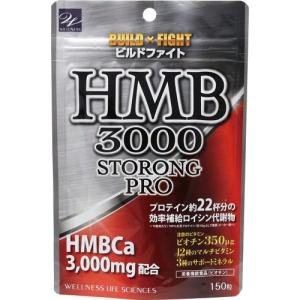 hmb サプリ 筋肉 サプリ マッスル 腹筋 HMB サプリ アルギニン トレーニング ビルドファイ...