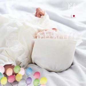 セレモニードレス 2点セット 日本製 フード付 ベビードレス...