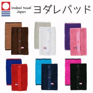 ■原産国:日本材質綿100% ■今治タオルブランド商品認定番号:第2013-634号 ■サイズW10...