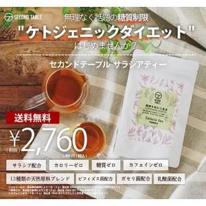 【★お試し価格★1,000円OFF!延長】 セカンドテーブル...