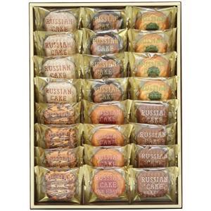 中山製菓 ロシアケーキ 24個