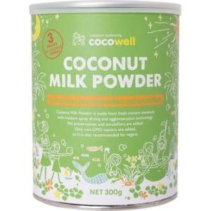「商品情報」●【商品説明】●「ココウェル ココナッツミルクパウダー 300g」は、新鮮なココナッツか...