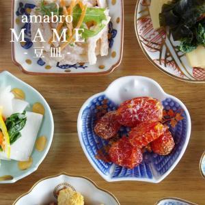 amabro MAME アマブロ マメ 豆皿 小皿 醤油皿 薬味皿 有田焼 和食器 ギフト お祝い|play-d-play