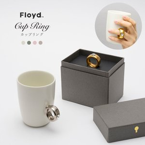 Floyd CUP RING フロイド カップリング マグカップ 指輪 リング 結婚祝い コップ ギフト スワロフスキー|play-d-play