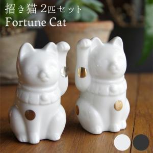 Floyd Fortune Cat フロイド フォーチュンキャット ホワイト/ブラック 磁器 同色2...