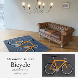 Bicycle バイシクル Alexander Gelman アレクサンダー・ゲルマン 自転車のラグ...
