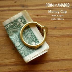 FORM × amabro Money Clip フォーム×アマブロ マネークリップ 真鍮製マネークリップ ブラス アンティーク 花里政信|play-d-play