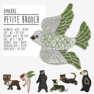 amabro プチブローチ トナカイ/ネコ/ハト/イヌ/オウム/ペンギン/クマ アマブロ|play-d-play