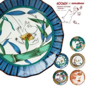MOOMIN × amabro ムーミン×アマブロ JAPAN KUTANI -GOSAI- ジャパン クタニ ゴサイ ムーミン スナフキン お皿 九谷焼 和食器 北欧|play-d-play