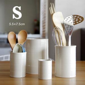 S Ceramic Can セラミックカン Sサイズ 城戸 雄介 空き缶 磁器 カトラリースタンド 花器 ツールスタンド|play-d-play