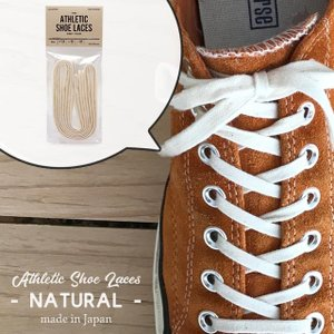 Athletic Shoe Laces NATURAL アスレチック シューレース ナチュラル This is... ディスイズ コットン 32/45/54inch|play-d-play