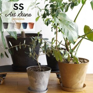 アマブロ アートストーン SSサイズ amabro Art Stone ブラック グレー ブラウン ネイビー プランター 植木鉢 おしゃれ 5〜6号|play-d-play