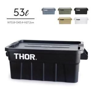 TRUST社の高い耐性を誇る屋内野外で使用可能なハンドル付きトートボックス。 大きさは2サイズ、カラ...