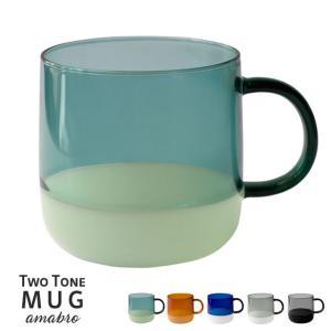 Two Tone Mug ツートーンマグ amabro アマブロ play-d-play