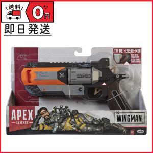 Apex Legends ウィングマン WINGMAN 1/1スケール エーペックスレジェンズ おもちゃ 407254の画像