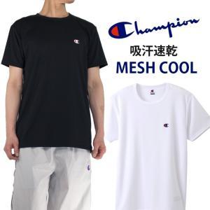 Champion チャンピオンよりドライTシャツ  通気性に優れたメッシュTシャツ。 左胸にはワンポ...