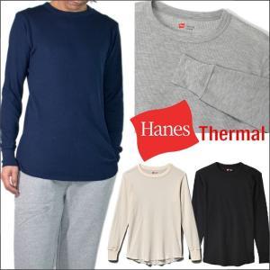 サーマルといえば、Hanes!  HanesよりクルーネックロングスリーブTシャツを入荷しました。 ...