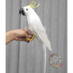 新品 リアルな鳥の人形 キバタン オウム ドール ぬいぐるみ 43cm 鳥 バード 置物 オブジェ かわいい 本物の鳥の羽 白い鳥 鳥好きの方にも|playone