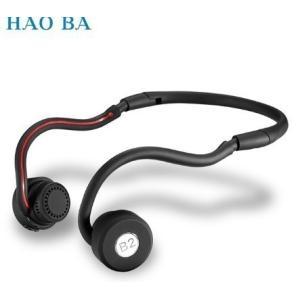 【 即決価格】B2 ヘッドフォン(骨伝導)マイク付  Bluetooth4.0ヘッドセット高音質  軽量骨伝導 防水 サイクリング (レッド)|playone