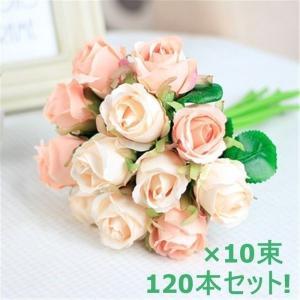 【送料無料!】大量 120本の薔薇の花束 ウェディングブーケ シルクフラワー ピンク バラ ローズ 造花 アートフラワー 花束 結婚式|playone