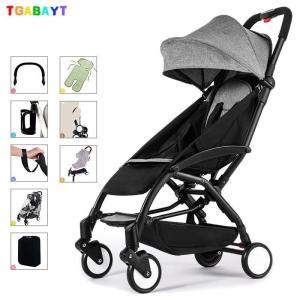 お得! yaya lightweight stroller can sit&lie 175 度 folding yoya stroller ultra-ligh|playone