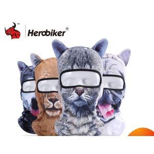 お得! HEROBIKER オートバイ Face Mask 3D アニマル Ears Balaclava 通気 Quick Dry Face Shield|playone
