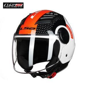 LS2 OF562 AIRFLOW Jet Helmet Condor Camo Metropolis Casque moto casco moto capacetes de mo|playone