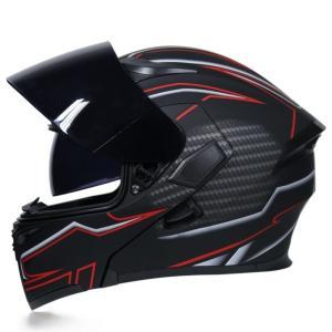 NEW Genuine JIEKAI motorcycle helmets dual lens visors flip up motocross helmets warm wind|playone