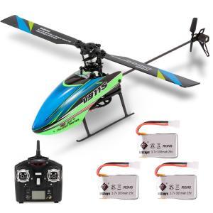WLtoys V911S RC ヘリコプター 4CH 6 グラム 6-Aixs ジャイロシングル Propelller 非エルロン RC ヘリコプター Rtf|playone