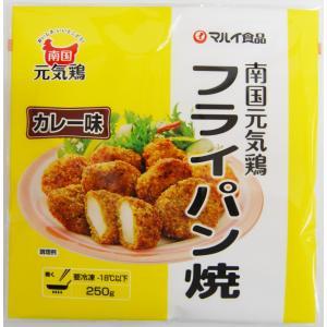 南国元気鶏フライパン焼(カレー味) 250g