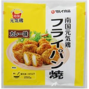 鹿児島県・マルイ農協の組合員が生産した、南国元気鶏皮なしムネ肉を使用。一枚一枚手作業で、薄いそぎ切り...