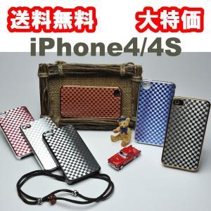 在庫処分 スクエア iPhone4s ケース メタル iph...