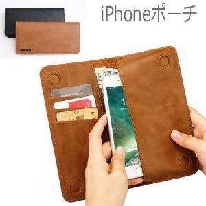 送料無料 JISONCASE iPhoneXS MAX XR XS X 8 7 6 5等すべてのiP...