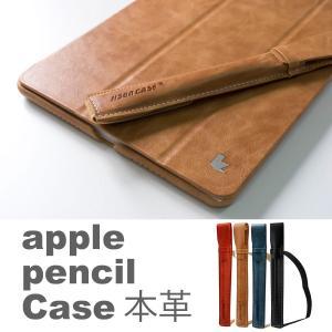 apple pencil case アップル ペンシル ケース ペンホルダー 蓋付  iPad Pr...
