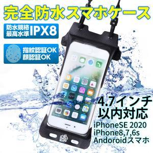 【防水国際保護等級IPX8】最高水準の防水規格を取得しており、水深30mまでの使用が可能です。水中、...