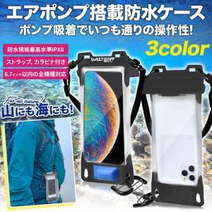 防水ケース スマホ 海 釣り 6.7インチ対応 エアポンプ搭載 iPhone 12 Pro Max ...