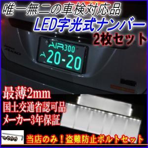 N-BOX用パネル■シガー電源増設&USB電源が付く■スマホ充電に!