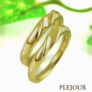結婚指輪 k18ゴールド ペアリング マリッジリング pt900|plejour