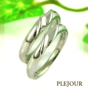 結婚指輪 プラチナ ペアリング マリッジリング pt900 クリスマス ポイント消化|plejour